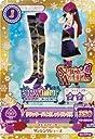 アイカツ!第2弾【キャンペーンレア】グリッターバイオレットサンダル 02-CP09
