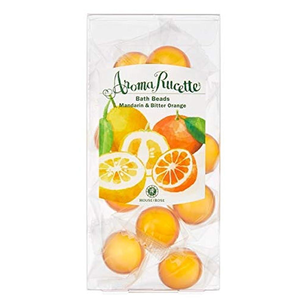 多用途モードリントークンHOUSE OF ROSE(ハウスオブローゼ) ハウスオブローゼ/アロマルセット バスビーズ MD&BO(マンダリン&ビターオレンジの香り) 7g×11個