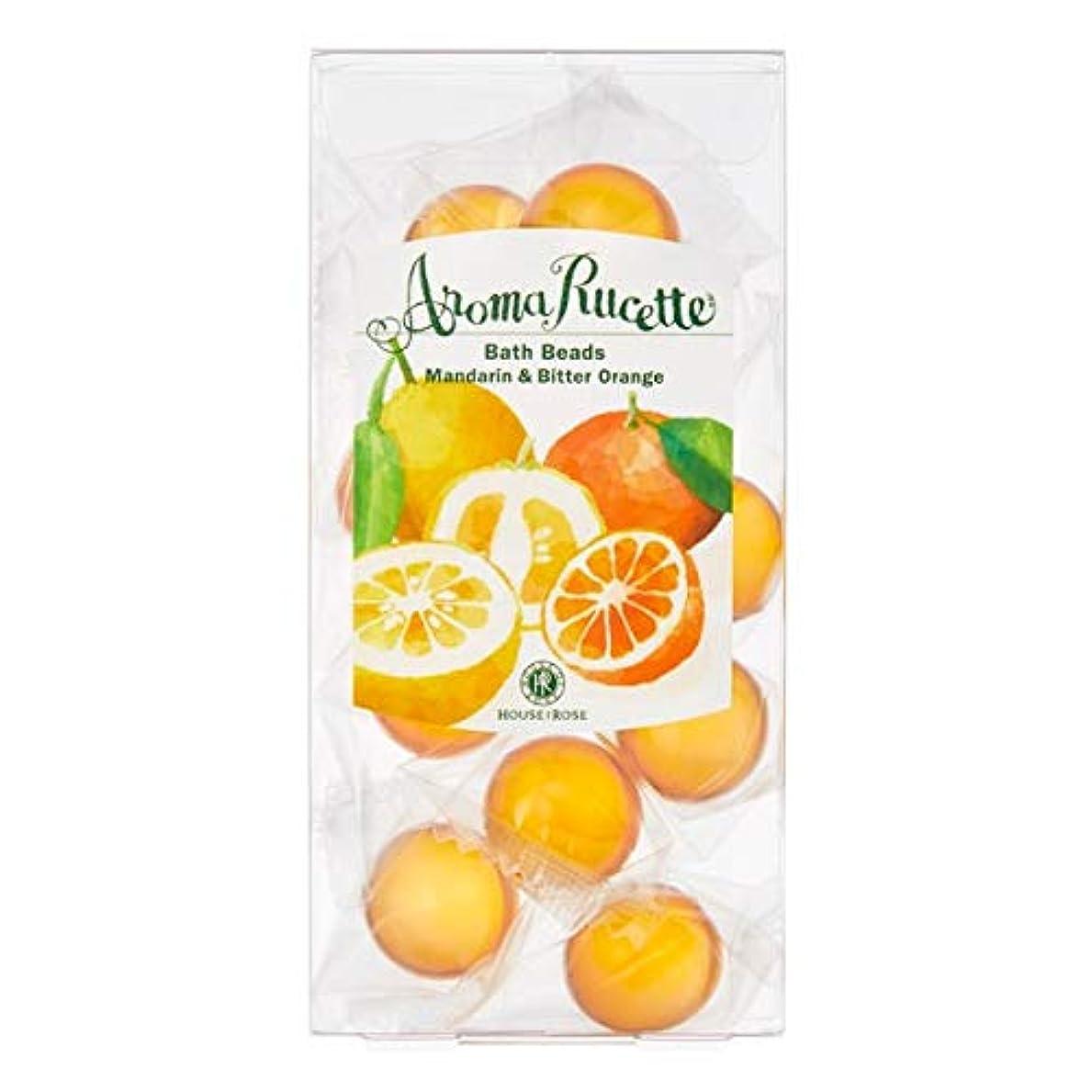 評論家ありがたい教育HOUSE OF ROSE(ハウスオブローゼ) ハウスオブローゼ/アロマルセット バスビーズ MD&BO(マンダリン&ビターオレンジの香り) 7g×11個