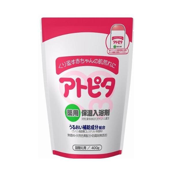 アトピタ 薬用入浴剤 詰替え用の商品画像