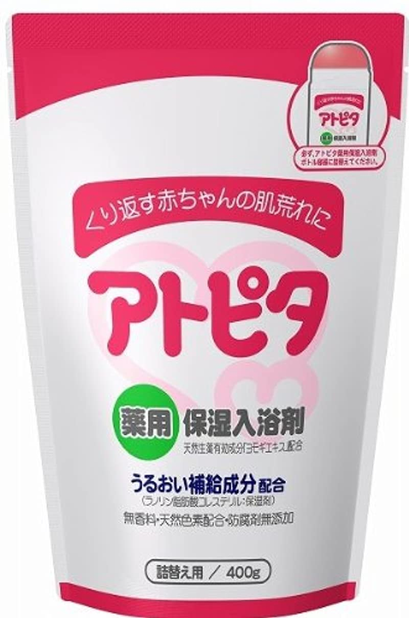 変なインゲンつぼみアトピタ 薬用入浴剤 詰替え用