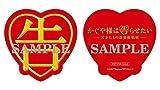 【Amazon.co.jp限定】「かぐや様は告らせたい ~天才たちの恋愛頭脳戦~」 豪華版(オリジナルアクリルクリップ(赤)付) [Blu-ray] 画像
