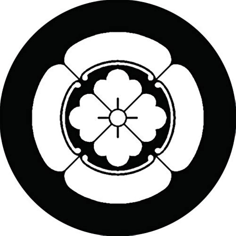 家紋シール 四方瓜に花角紋 布タイプ 直径40mm 6枚セット NS4-1680
