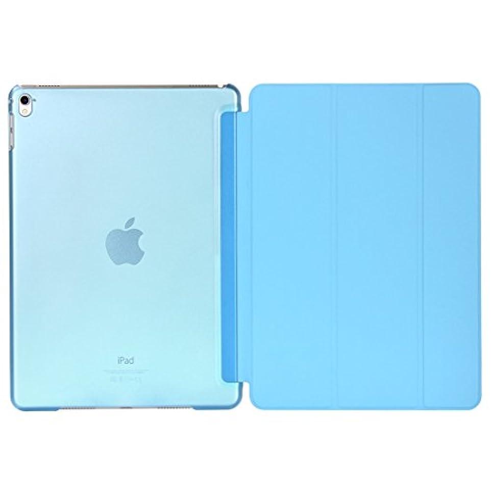 キャストセイはさておきフラグラント[LivelyLife]iPad対応 ケース Pro 9.7/Air2 カバー 手帳型 薄型 オートスリープ 三つ折り スタンド機能 耐衝撃 全9色(ブルー)