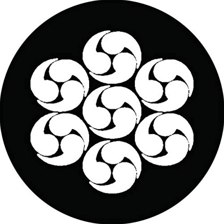家紋シール 七つ巴紋 布タイプ 直径40mm 6枚セット NS4-1805