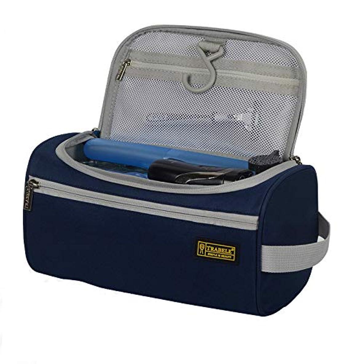 サーバント腹葡萄化粧品袋 旅行化粧品バッグ旅行ビジネスメンズウォッシュバッグオーガナイザーバッグハンギングウォッシュトイレタリーメイクアップバッグ