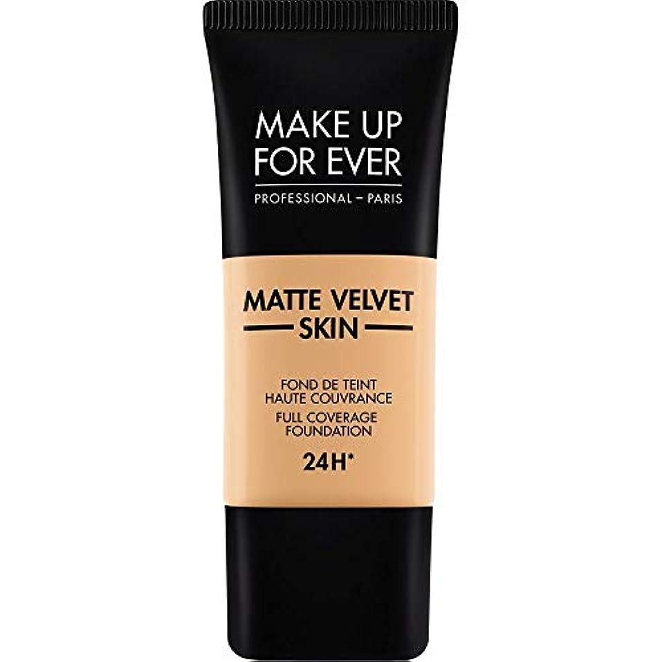 ポータル骨髄[MAKE UP FOR EVER] これまでマットベルベットの皮膚のフルカバレッジ基礎30ミリリットルのY315を補う - 砂 - MAKE UP FOR EVER Matte Velvet Skin Full Coverage...