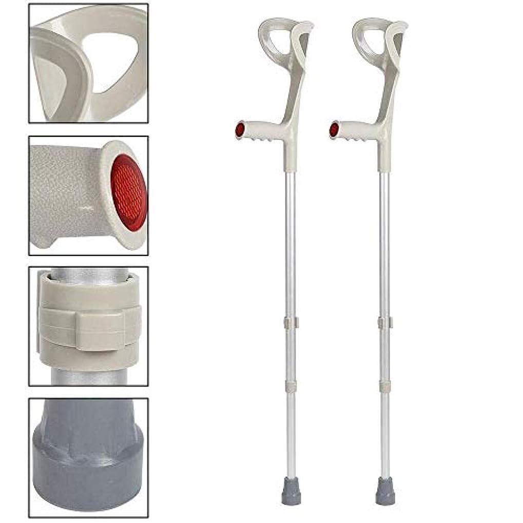 まぶしさライオネルグリーンストリートマイルド脇の下の松葉杖のアルミ合金の高齢者/女性/人の医学のリハビリテーションの歩行者のための調節可能なスリップ