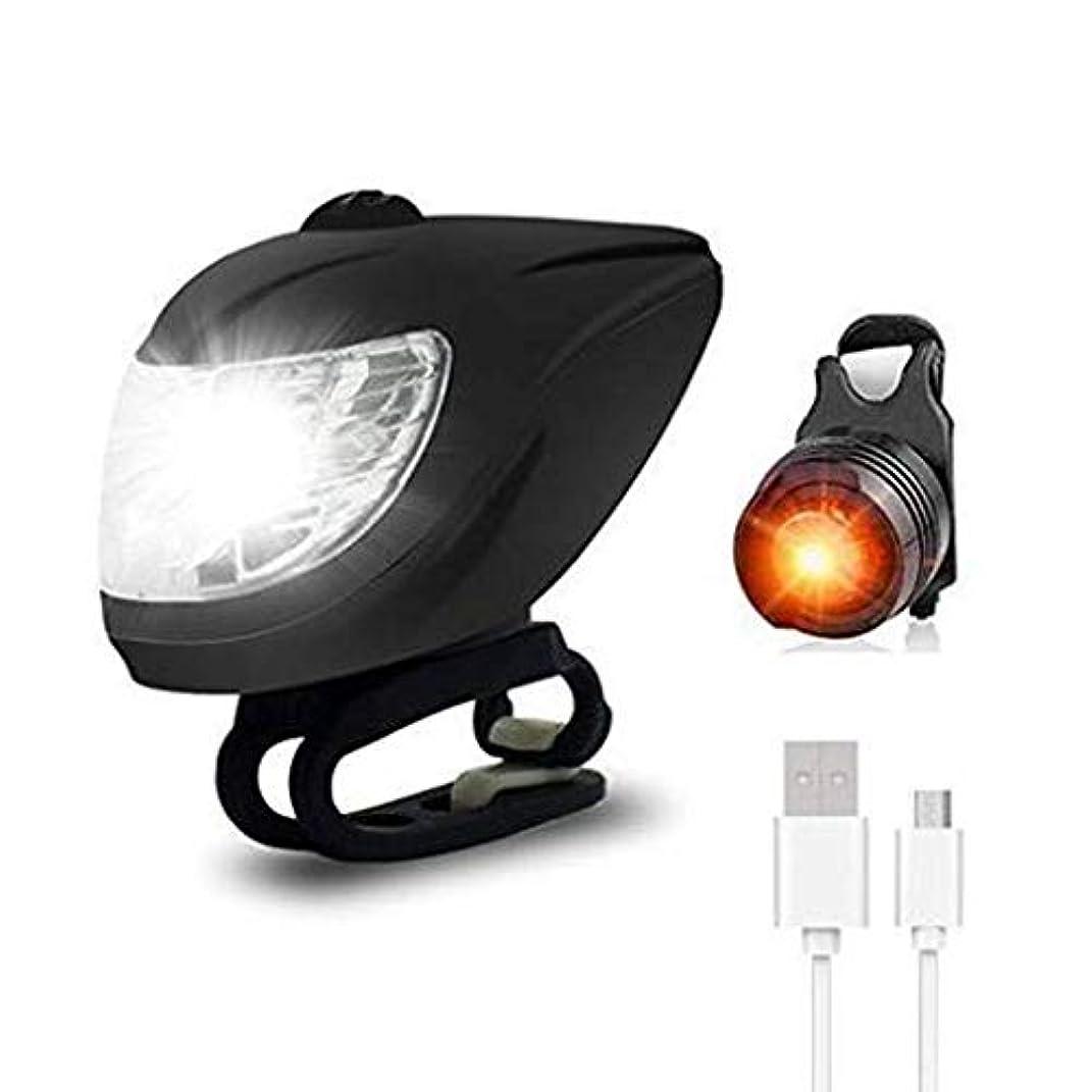 どこか製造額自転車ライトセット USB充電式, マウンテンバイ クヘッドライト スーパーブライト 250ルーメン, 自転車ヘッドライト無料テールライト