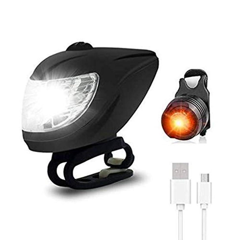 ライブ絶妙遺棄された自転車ライトセット USB充電式、新しい LED 自転車ライト 安全懐中電灯 ナイトサイク、自転車ヘッドライト 無料テールライト