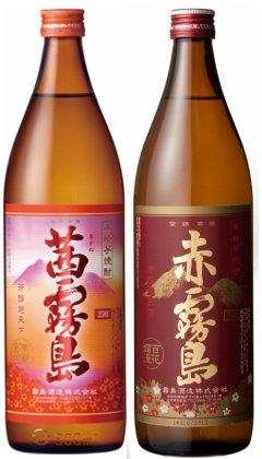霧島酒造 数量限定飲み比べセットB【茜霧島・赤霧島】...