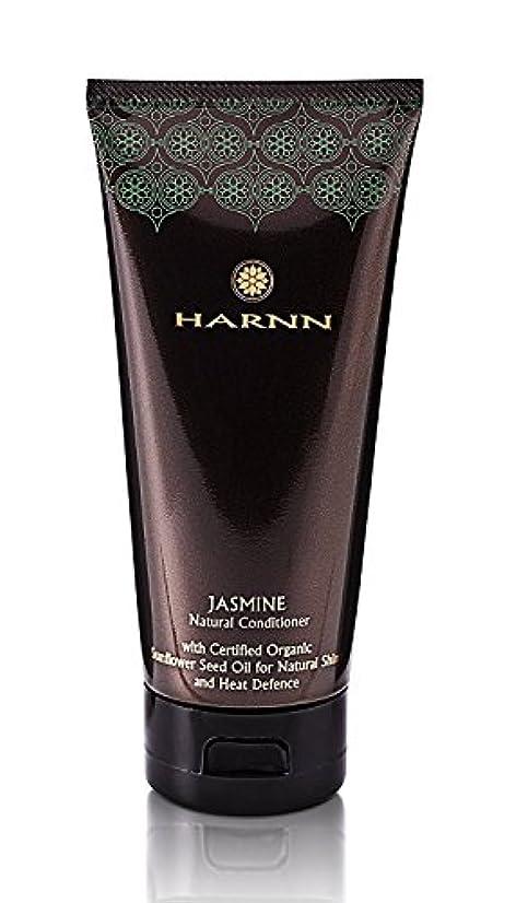 HARNN [ハーン] ヘアコンディショナー ジャスミン