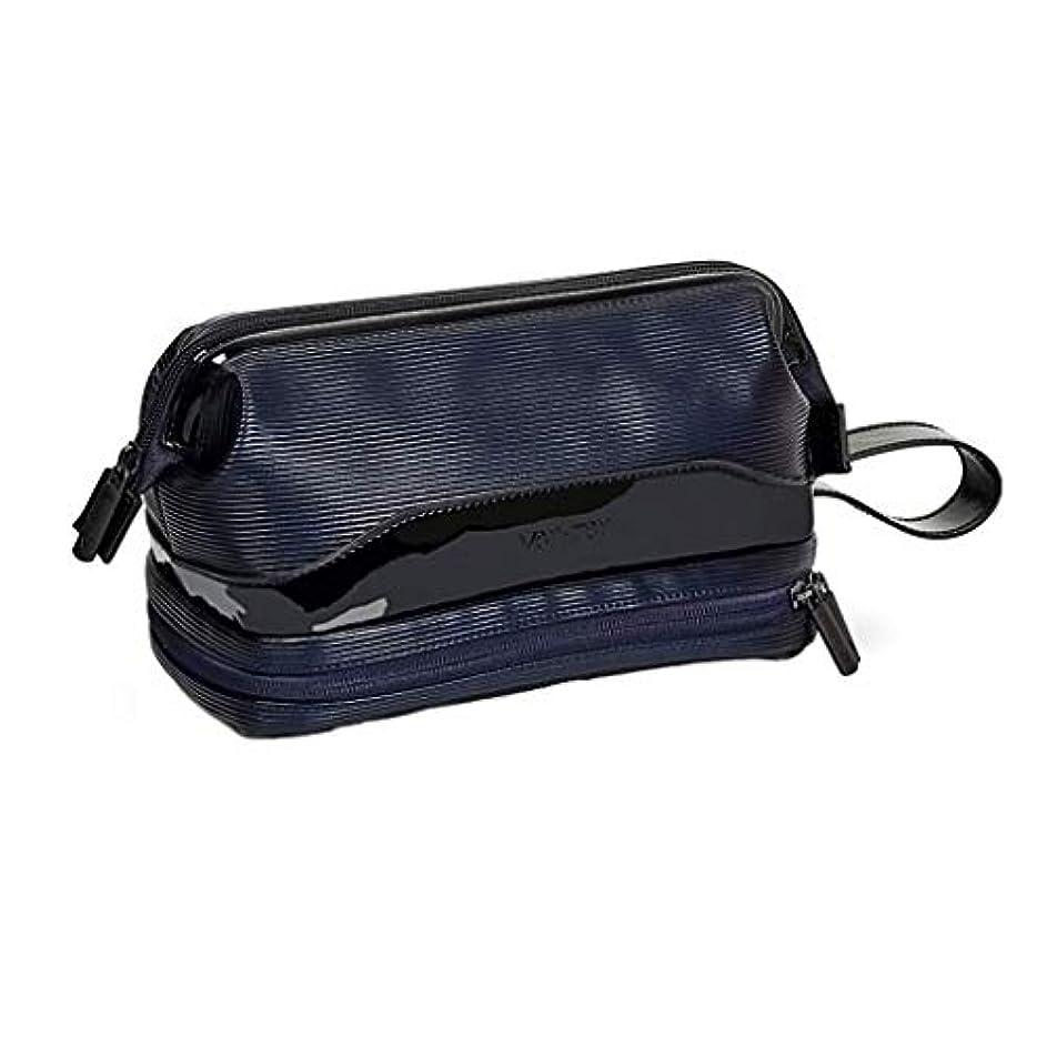 分析強大な攻撃的ビジネスウォッシュバッグセット、防水トラベルコスメティックバッグ、男性と女性のポータブルトラベルビジネス収納バッグ-23 * 12 * 14.5 cm(カラー:ブルー)