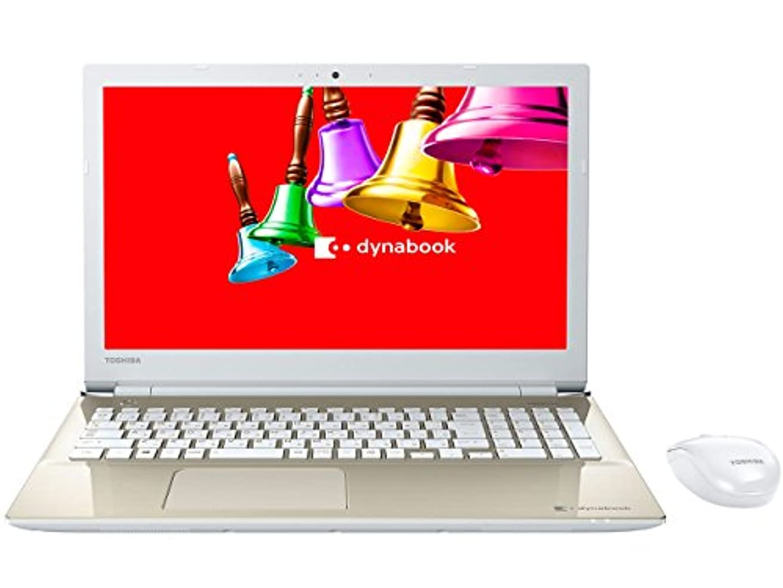 立方体海洋の召喚する東芝 15.6型ノートパソコン dynabook T45 サテンゴールド(Office Home&Business Premium プラス Office 365 サービス) PT45BGP-SJA2