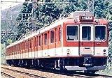 近鉄2610系(更新車・新塗装)連続キセ冷房車 4輛編成セット(動力付き)