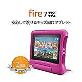 Fire 7 タブレット キッズモデル ピンク (7インチディスプレイ) 16GB 画像