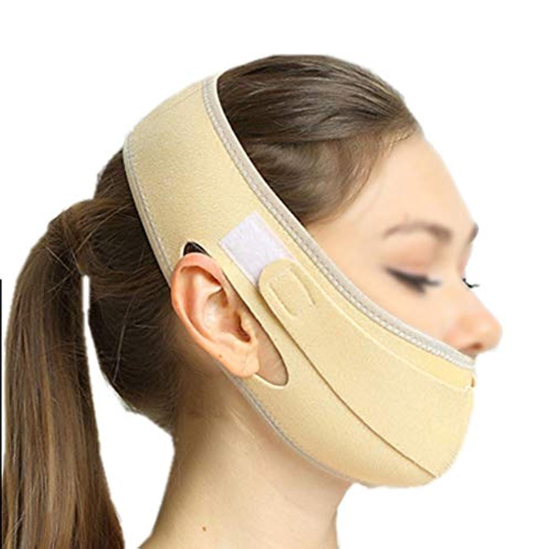 採用する努力朝の体操をするGLJJQMY 薄いフェイスマスクの化粧品の回復マスクの薄い二重層の持ち上がる皮は小さいVの表面包帯を作成します 顔用整形マスク
