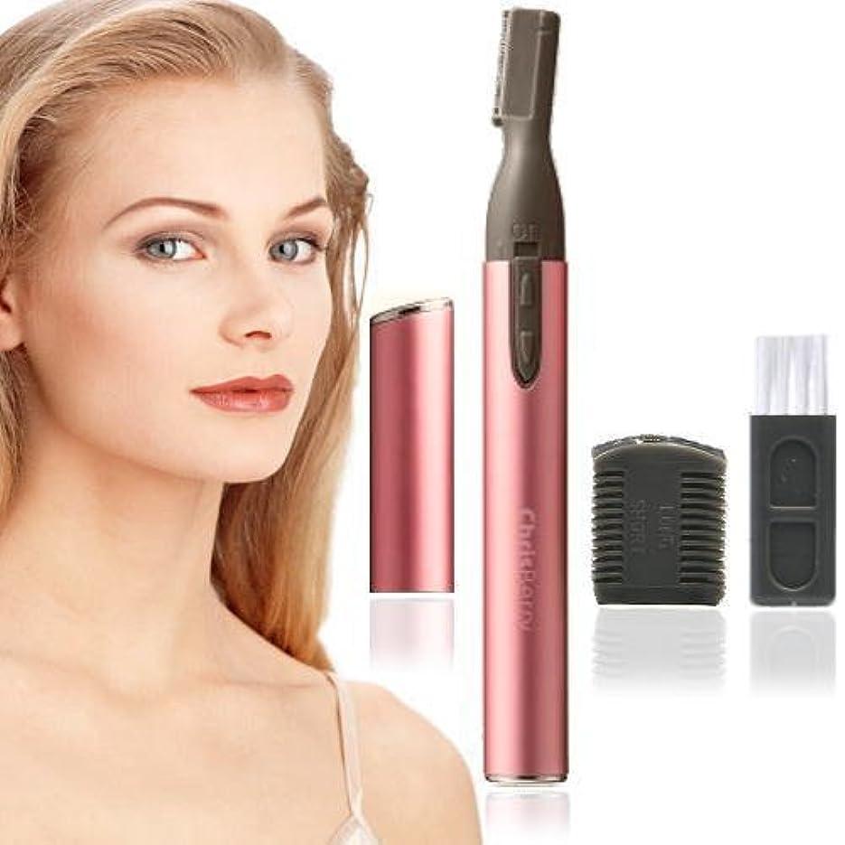 エキゾチックガジュマルストレスの多い?ピンク?眉毛用コーム付きだから簡単&きれいにマユメイクが出来る美顔&美眉用電動フェイスシェイバー(フェイスシェーバー)