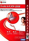 ウイルスバスター2008 1年版