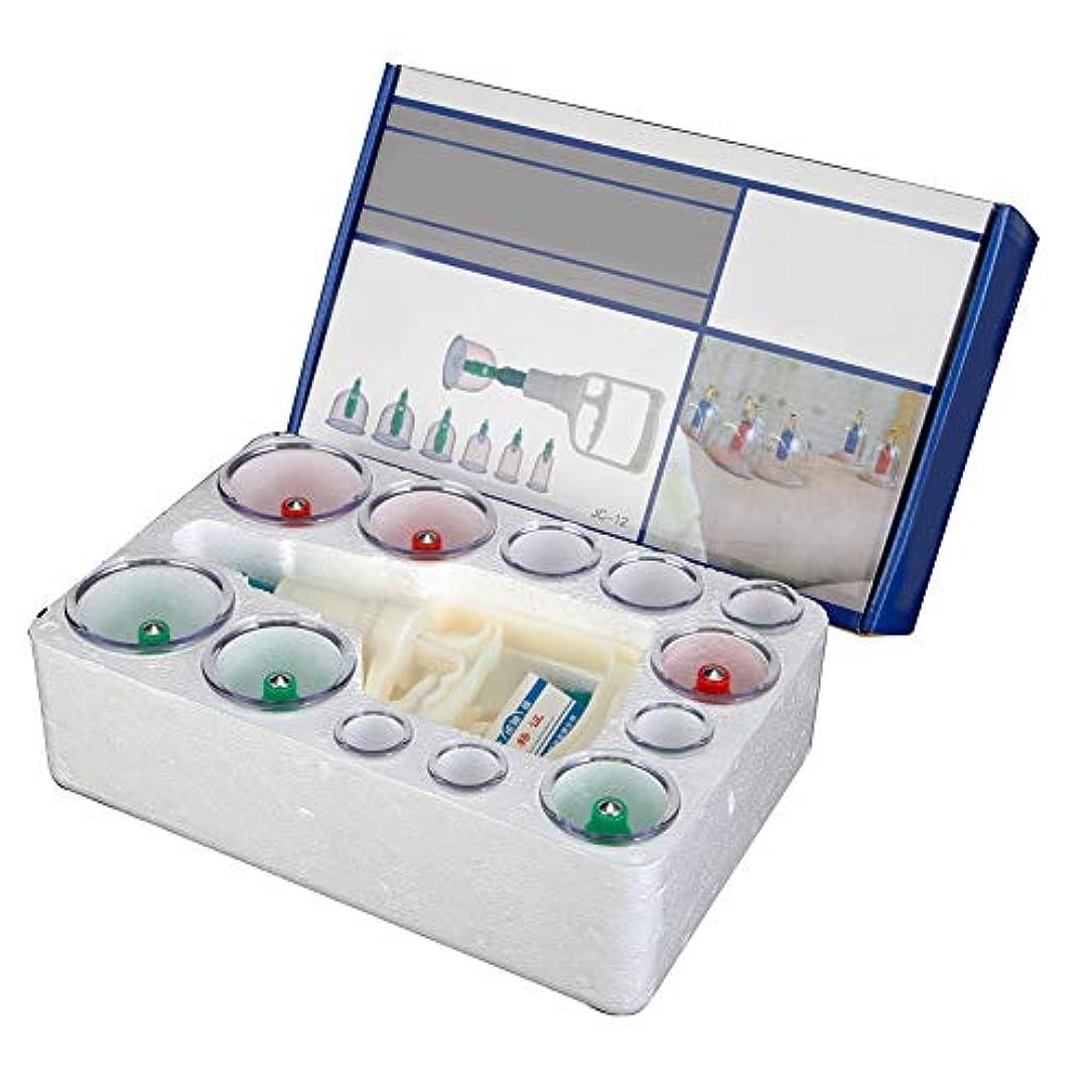 オンウェブモトリー12カップマッサージカッピングセット、真空吸引生体磁気磁気ポンプ、在宅医療、真空磁気ポンプ付き、女性と男性用、ストレスと筋肉の緩和