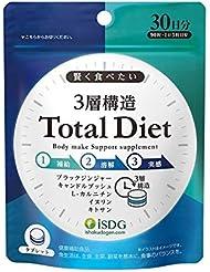 医食同源 3層構造Total Diet 90粒