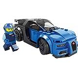 RFS(アールエフエス) スーパーレーシングカー 君がエンジニア 組み立てキット (シロン)