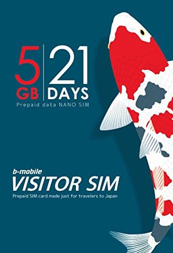 JCI b-mobile VISITOR SIM 5GB/21days Prepaid data SIM (Nano) BM-VSC-5GB21DN