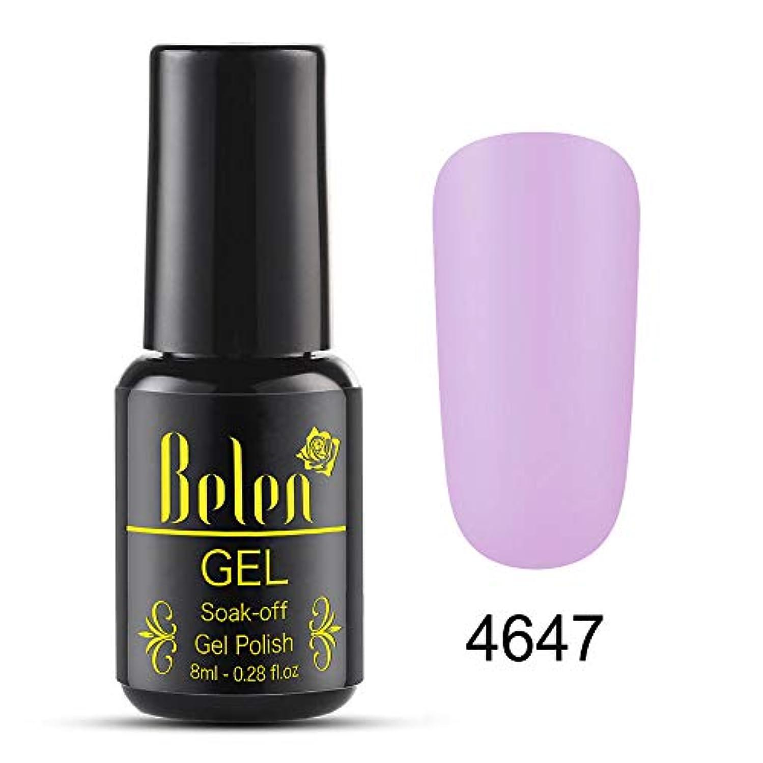 成熟した持ってる底Belen ジェルネイル カラージェル ワンステップ マット ネイルジェル ベース、トップコート不要 1色入り 8ml【全52色選択可】
