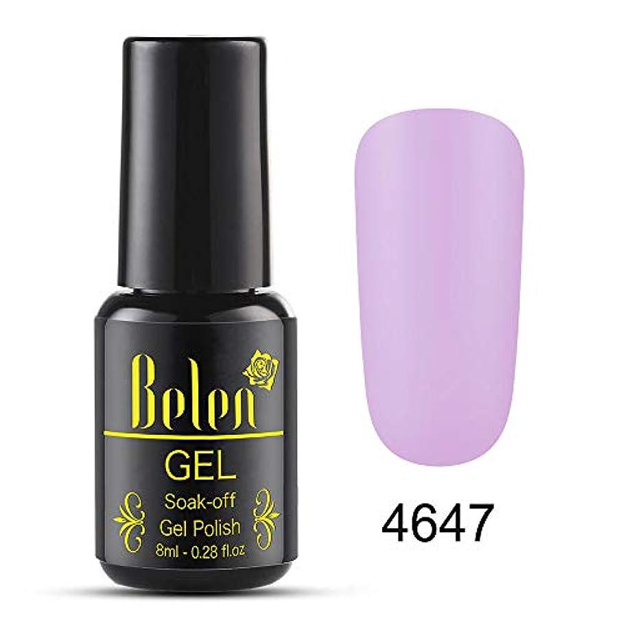 五月儀式素子Belen ジェルネイル カラージェル ワンステップ マット ネイルジェル ベース、トップコート不要 1色入り 8ml【全52色選択可】