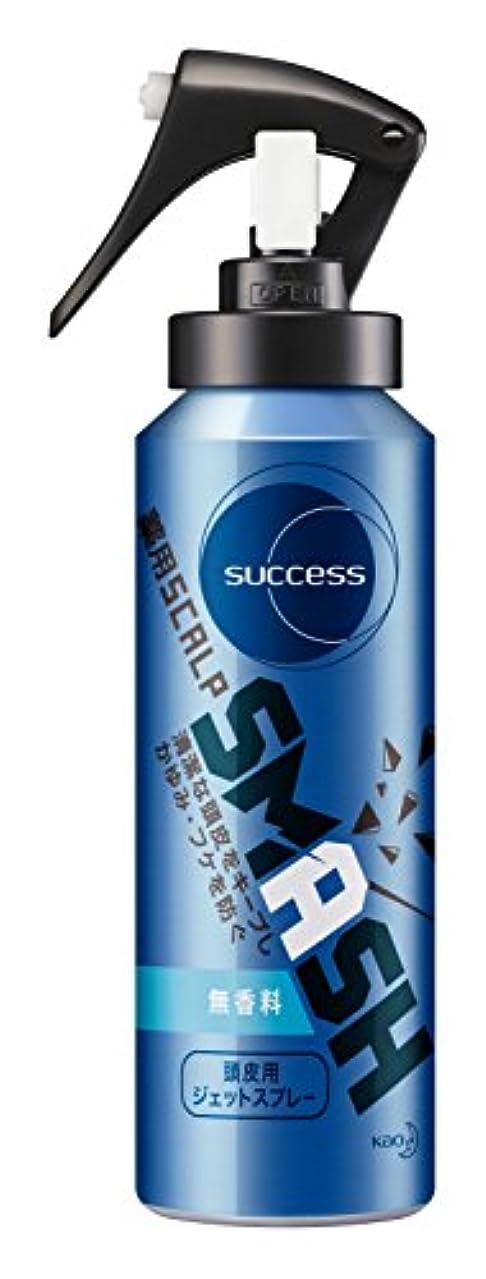 グレーゼリー静かなサクセス薬用スカルプスマッシュ 無香料 100g