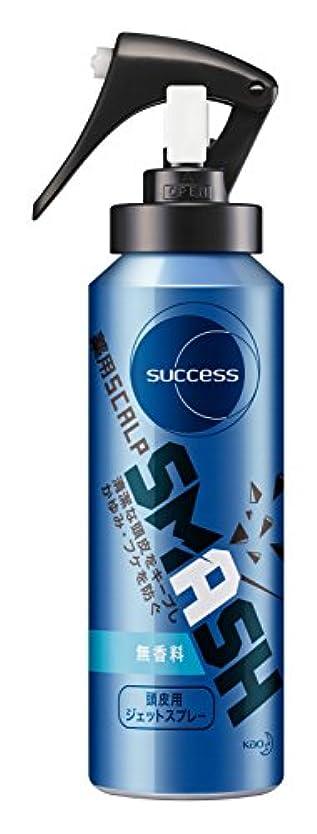 協同加速するライトニングサクセス薬用スカルプスマッシュ 無香料 100g