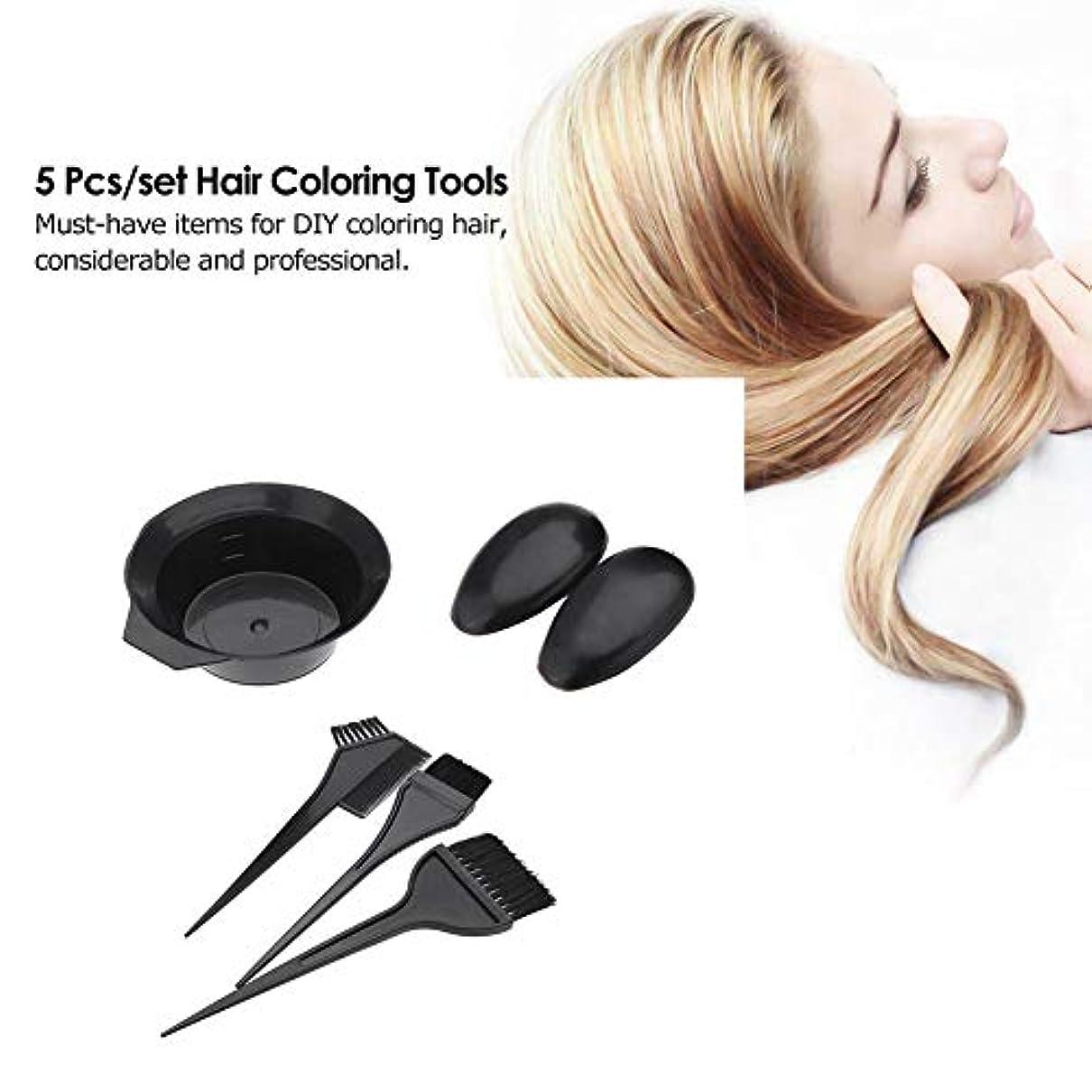 文害虫定数ヘア染色セットキット5ピース - diyプロフェッショナルヘアダイカラーミキシングボウルブラシ&くし - 黒理髪美容ツールアプリケーター色合い