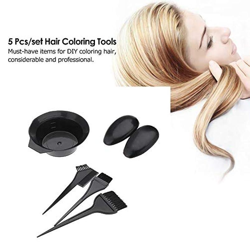 登録するテレックス計り知れないヘア染色セットキット5ピース - diyプロフェッショナルヘアダイカラーミキシングボウルブラシ&くし - 黒理髪美容ツールアプリケーター色合い