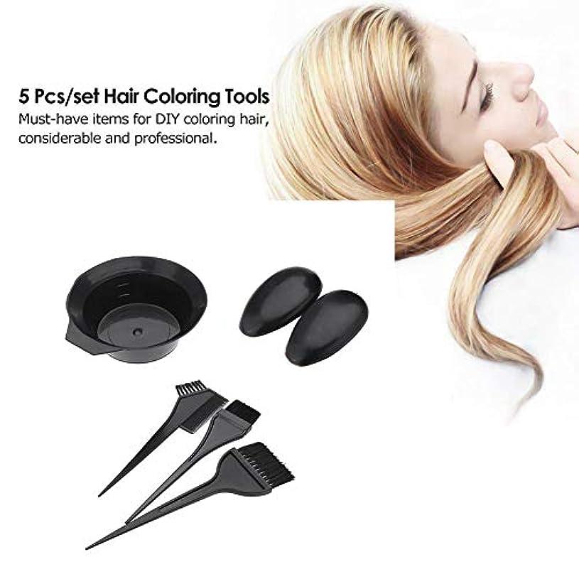 技術者抗生物質合理的染毛セットキット - 染毛カラーミキシングボウル&ブラシ&くし - 黒理髪美容ツールアプリケーター色合い5ピース