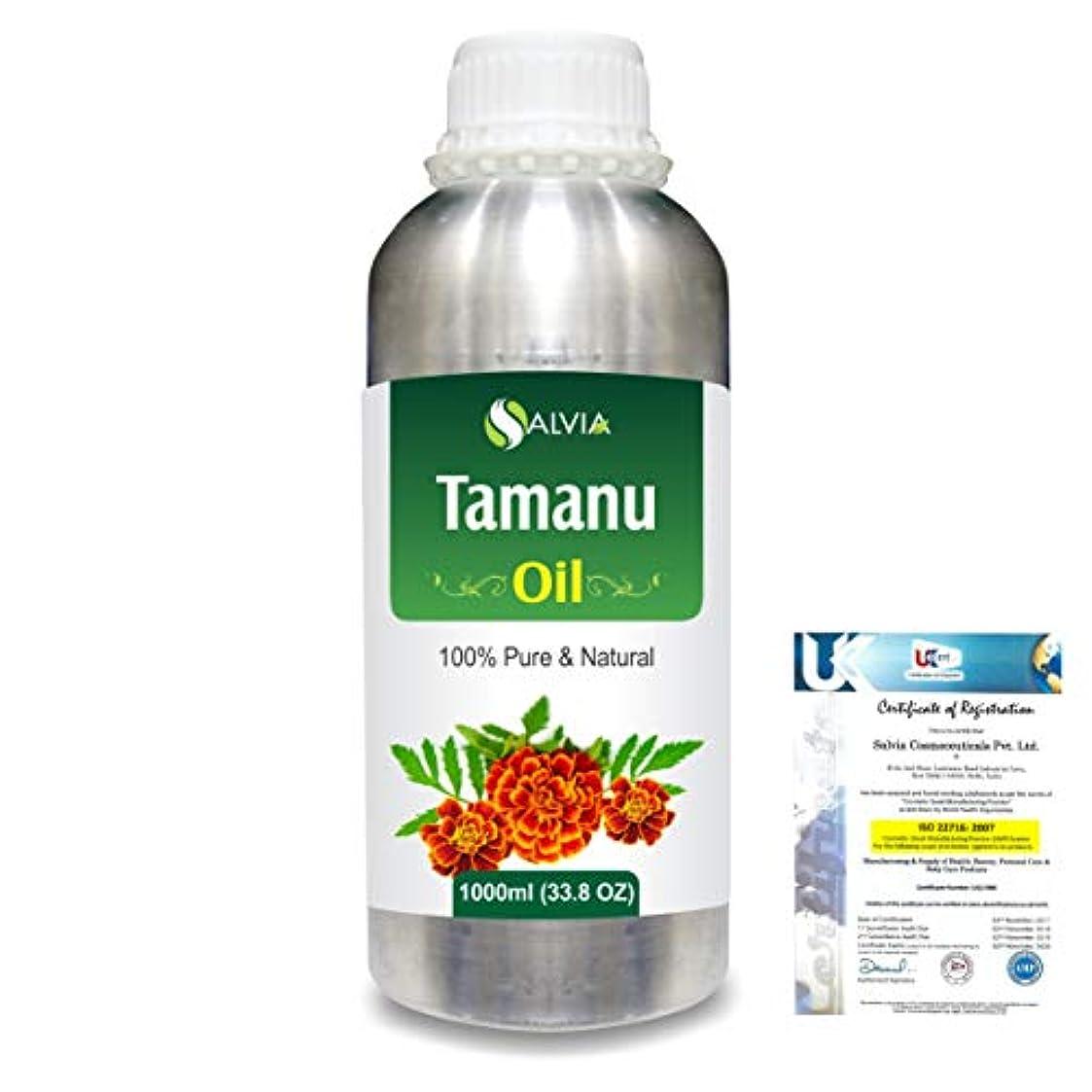 レッドデート大騒ぎ権利を与えるTamanu (Calophyllum inophyllum) Natural Pure Undiluted Uncut Carrier Oil 1000ml/33.8 fl.oz.