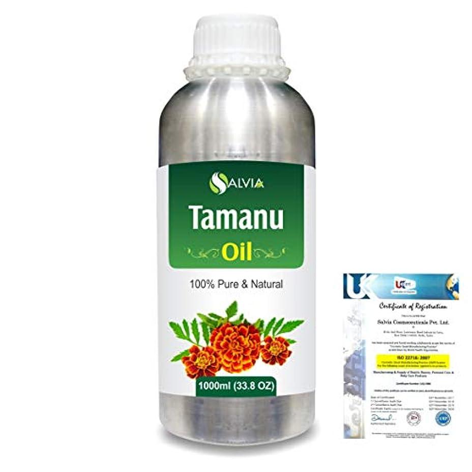 メロン飛躍アレキサンダーグラハムベルTamanu (Calophyllum inophyllum) Natural Pure Undiluted Uncut Carrier Oil 1000ml/33.8 fl.oz.