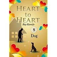 HEART to HEART 8: 犬