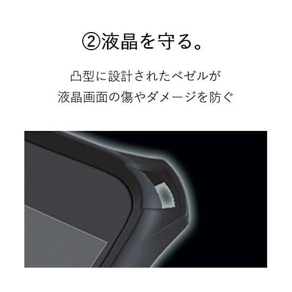 エレコム iPhone7ケース [iPhone...の紹介画像4