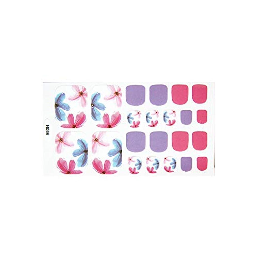 単独で適合する紫のネイルアート ファッションネイルラップシール【タイプ6】【フット】ハンド フット ネイルラップ ネイルシールデザインシール