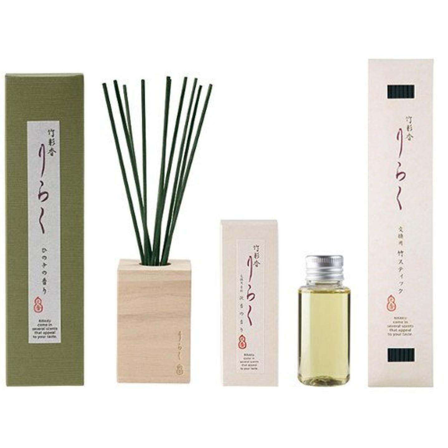 土器慣らすカブ大香 竹彩香 りらく ひのき 50ml と 交換用 ひのき、交換用竹スティック ひのきの色 セット