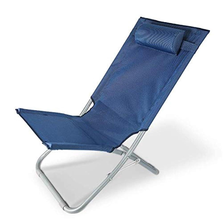 うまれた積極的に主権者アウトドアポータブル折りたたみ椅子キャンプスツール背もたれ枕シンプルレジャー快適なピクニック旅行釣り登山バーベキューパークアドベンチャービーチブルー