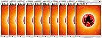 【10枚セット】ポケモンカード/基本エネルギー/FIR/炎/基本ほのおエネルギー