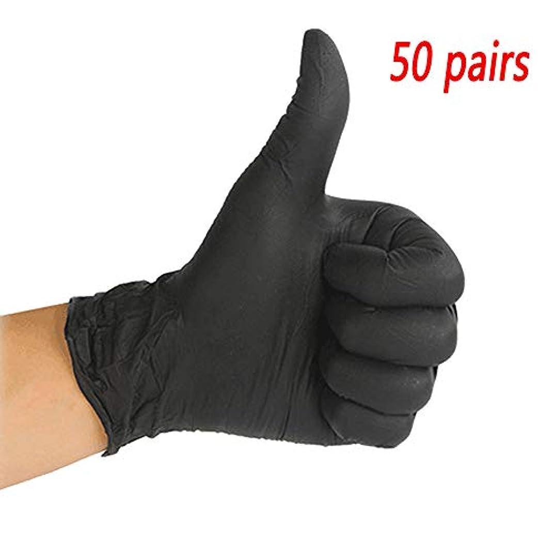 分類する社交的危険使い捨て手袋 100枚入 ニトリルグローブ 粉なし 作業手袋 耐油 料理 掃除 衛生 工業用 医療用 美容用 レストラン用 使い捨てタトゥー手袋