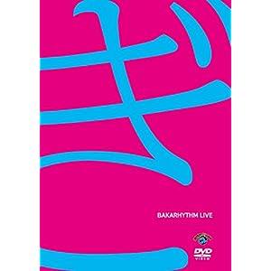 バカリズムライブ「ぎ」 [DVD]