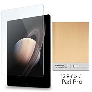 WANLOK 2016 改善版 Apple iPad Pro 12.9inch (2015) 12.9インチiPad Pro ガラスフィルム 【実機確認済】 NSG 日本板硝子社 国産ガラス採用 液晶保護 フィルム 0.3mm 9H ラウンドエッジ 指紋防止 90日保証付 【国内正規品】 iPad Pro 12.9