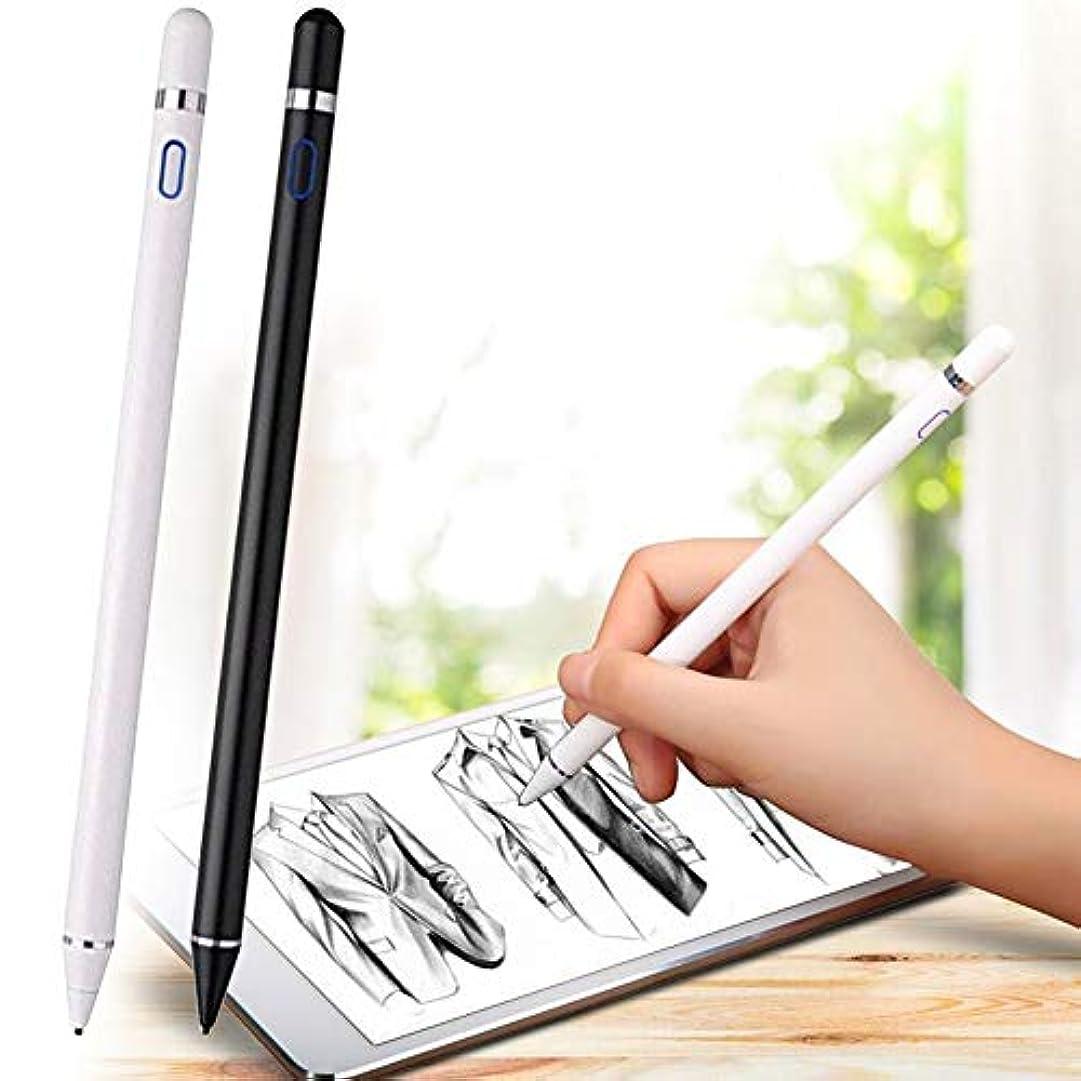 パン赤字実際のApple iPad-タブレットペンタッチスクリーンペン用のUSBケーブル付きスタイラスペンスタイラスアクティブ容量性ラウンドカバースタイラスペンシリコンヘッドタッチスクリーンfor iPad Pro、Android携帯、Android携帯(白い)