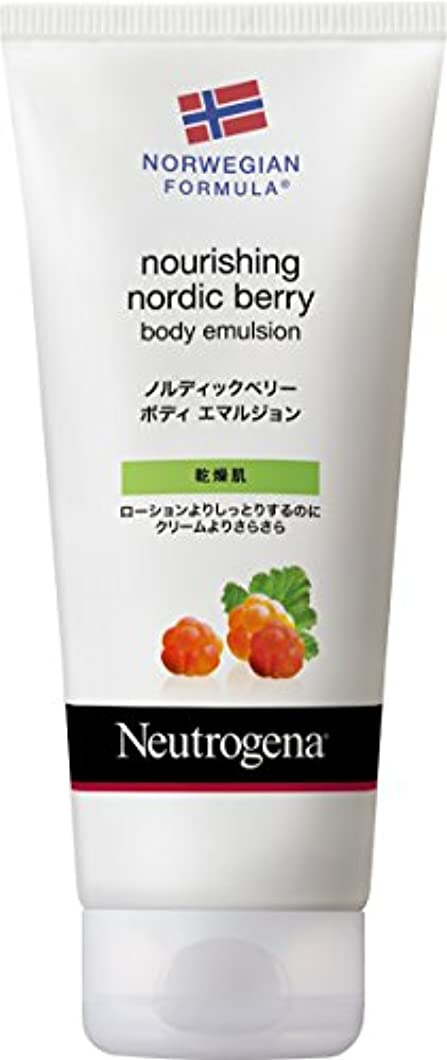 舌なグリーンバック正気Neutrogena(ニュートロジーナ)ノルウェーフォーミュラ ノルディックベリー ボディ エマルジョン 200g