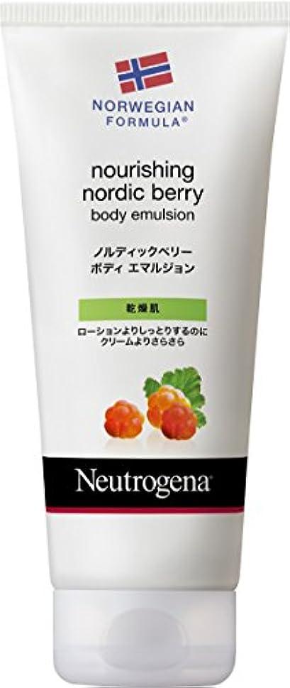 震えるタイピスト小康Neutrogena(ニュートロジーナ)ノルウェーフォーミュラ ノルディックベリー ボディ エマルジョン 200g