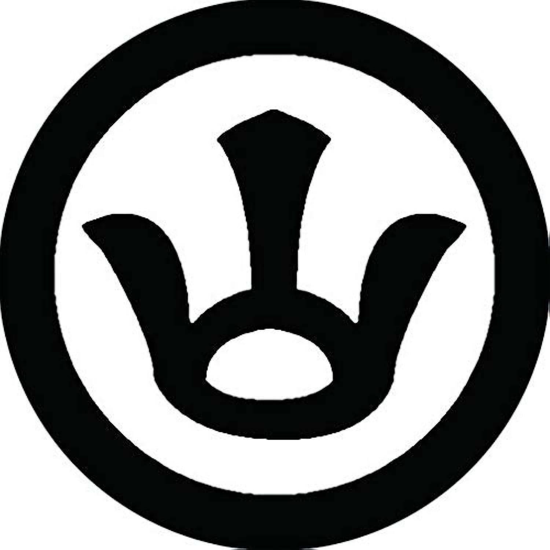家紋シール 石持ち地抜き山文字紋 布タイプ 直径40mm 6枚セット NS4-2017