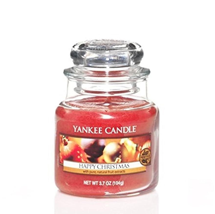 バラバラにする力強い摩擦Yankee Candle 3.7oz Small Jar Happyクリスマス